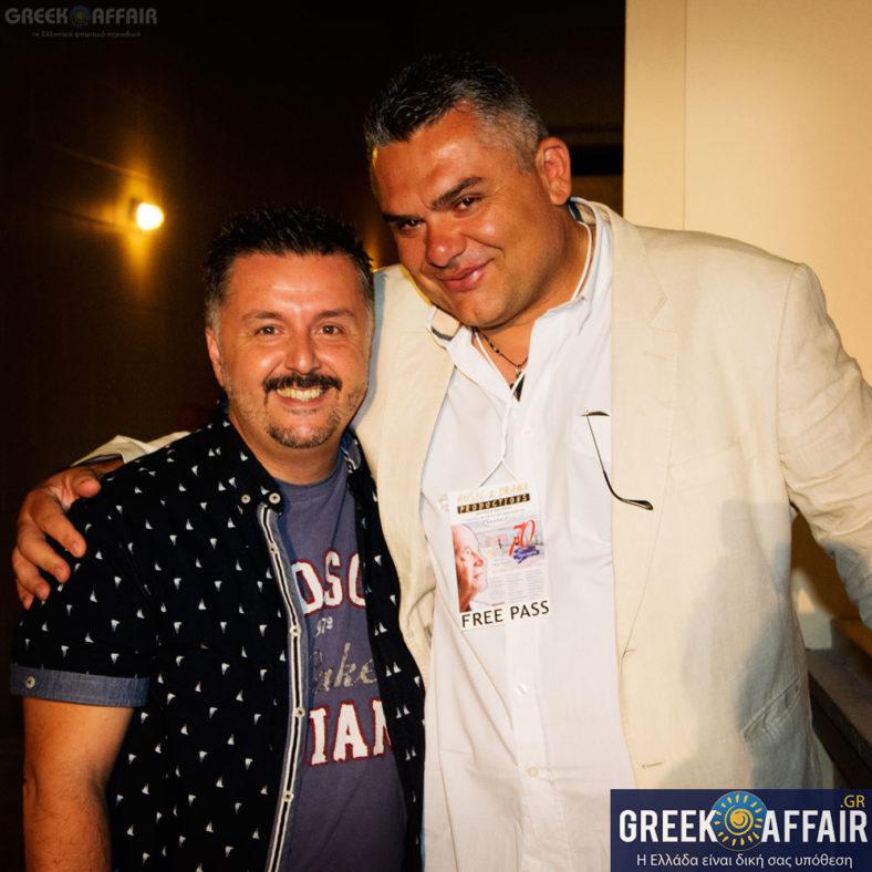 Σκηνοθέτης Μενέλαος Τζαβέλλας - Κυριάκος Τσικορδάνος ιδιοκτήτης του greekaffair.gr