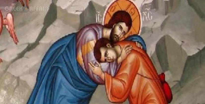 Τι να κάνουμε όταν είμαστε πληγωμένοι – Οσίου Νικοδήμου του Αγιορείτου |  GreekAffair.gr